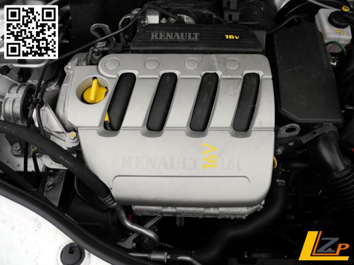 Dacia Duster Motorabdeckung 1.6 L
