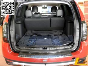 Dacia Duster Lodgy und Dokker Kofferraumschutz