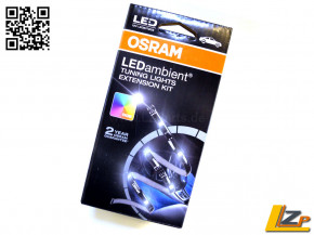 Osram LEDambient Tuning Lights Extension Kit